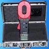 ★钳形接地电阻仪 -钳形接地电阻仪ETCR2000
