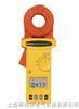接地电阻钳型测试仪Fluke1630