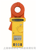 上海接地电阻钳型测试仪Fluke1630