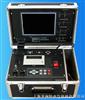 ZDL-2008高压电缆故障测试仪