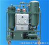 GZL系列润滑油滤油机