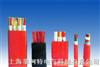 橡胶扁电缆上海橡胶扁电缆 橡胶扁电缆厂家 科技园橡胶扁电缆