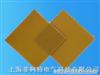 环氧玻璃布层压板(图)环氧玻璃布层压板(异形件加工)