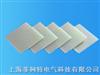 三聚氰胺玻璃布层压板3233