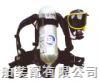 空气呼吸器.呼吸器♀生产厂家.正压☆式空气呼吸器.防护服