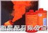 橙色烟雾信号,烟雾信号价格  号笛