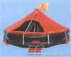 救生筏|船用救生≡筏|气胀式救生筏|抛投式救生¤筏价格