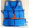 JS供应新款带灯带哨子的救生衣.船用救生衣