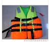 A-2供应浮水衣/水上运动衣(A-2),船员救生衣,优质救生衣