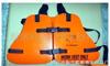 JS供应三片式救生衣,特殊救生衣,船用救生衣,钓鱼救生衣
