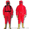 防化服 消防防化服 化学防护服 轻型防化服 重型防化服