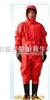 RFH-1防化服供应防化服,轻型防化服,重型防化服,消防防化服 防化服 价格 厂家