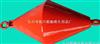 CB※430—A供应锚浮标,按CB※430—A、B、C型 锚浮标