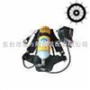 空气呼』吸器 碳纤维呼吸器 RHZK 5L/30 6L/30 正压式呼吸∏器 自给式呼◆吸器 呼吸器