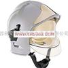 F1欧式消防头盔/消防防护头盔