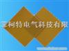 酚醛玻璃布板(图)-上海酚醛玻璃布板 -科技园