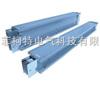 上海FCMC系列密集型绝缘母线槽--价格