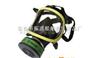 VER-Y供应消防器材,供应消防过滤式综合防毒面具,防毒面罩