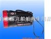 HX6800供应HX6800强光探照灯.搜索灯,防爆灯,手持灯