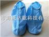 重复清洗防静电鞋套