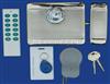 SK2门禁刷卡锁一体(带电池)