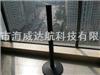 广东隔离带产品供应、广东深圳隔离带、南山...