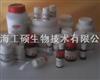 BOC-D-脯氨酸/N-叔丁氧羰基-D-脯氨酸/BOC-D-Proline
