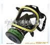 VER-Y供应消防过滤式综合防毒面具,防护面罩,防毒面具