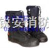 消防防护靴、消防抢险救援靴、消防救援*靴
