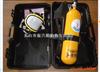 RHZX5/30供应RHZK呼吸器,EC呼吸器,空气呼吸器,正压式空气呼吸器