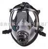 头戴式供应球型防毒面罩,防毒面具,防毒气面罩面具