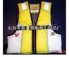 L M S供应儿童救生衣,成人救生衣,救生圈