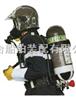 RHZKCCS船檢證書正壓式空氣呼吸器