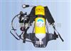 RHZK6L 鋼質氣瓶正壓式空氣呼吸器