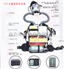 RHZK工作型呼吸器和逃生型呼吸器價格