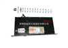 VS-1800无线监控器材