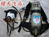 6.8L 正压式 空气 呼吸器 碳纤维呼吸器气瓶 压缩空气 呼吸器厂家