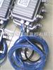 深圳2.4G数字语音无线监控设备