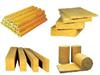 高密度岩棉板 大型岩棉板出口 耐高溫岩棉板廠家