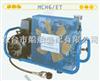 MCH 6/ET便携式呼吸器充气泵/充填泵
