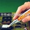 TidyPen 汰涤笔硅胶及自粘标签去除剂美国MICRO CARE Tidy Pen(汰涤笔)