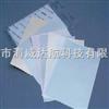 韩国KM无尘打印纸、白色蓝色黄色粉红净化...