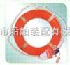多型救生圈釋放裝置/救生圈