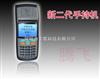 公司-Z新︰手持公交收費機、IC卡手持收費機/手持收費機