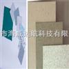 防尘耐磨、耐压、耐酸碱、易清洁等特性ES...