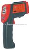 AR882红外测温仪