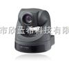 EVI-D70/D70PEVI-D70/D70P 通讯型彩色摄像机