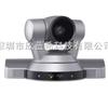 EVI-HD1高清會議型攝像機