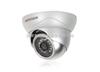 DS-2CC502/512/572P1/3'' CCD红外防水半球420/480/540TVL报价