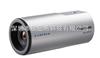 百萬像素網絡攝像機WV-SP105H